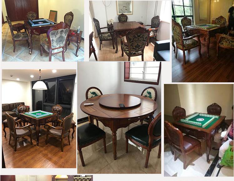 重庆中式憶江南麻将桌,中式餐厅放麻将两用桌
